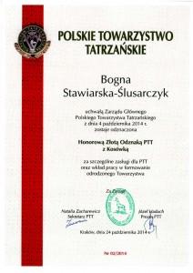 kosówka_Stawiarska-Ślusarczyk Bogna
