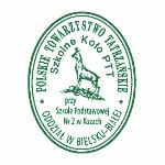 skptt-sp2-kozy